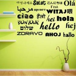 Olá e as suas Línguas