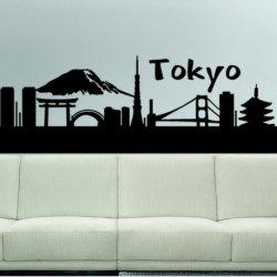 Skyline de Tóquio